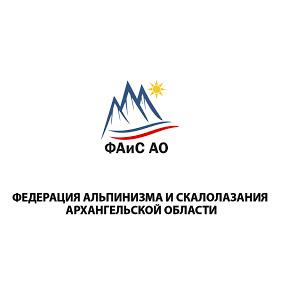 Федерация альпинизма и скалолазания АО