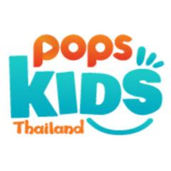 POPS Kids Thailand