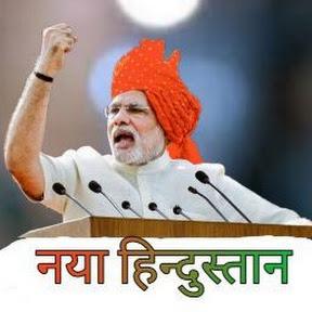 Republic Hindustan