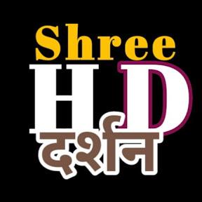 Shree Hindustan Darshan