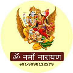 Om Namoh Narayan