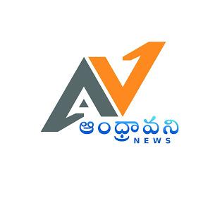 andhravani news