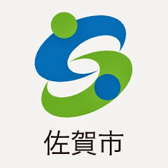 佐賀市チャンネル