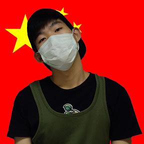 China Bro