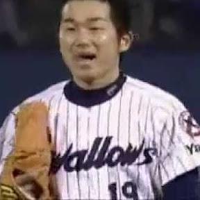 Fukuoka SoftBank Hawks - Topic