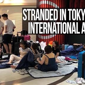 Narita International Airport - Topic