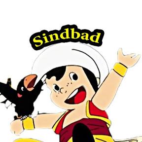 ٍSindbad Travel