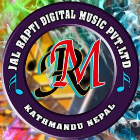 Jal Rapti Digital
