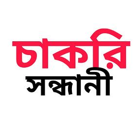 Chakri Sandhani