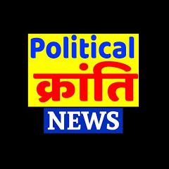Political Kranti NEWS
