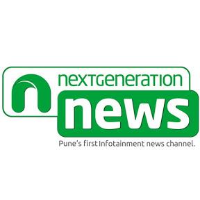Next Generation News