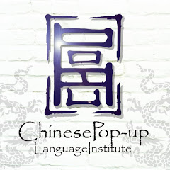Chinesepopup