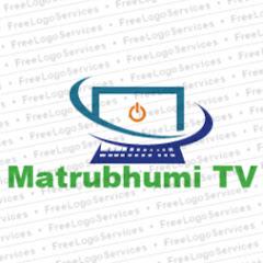 Matrubhumi TV