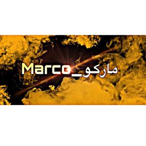 Marco_ ماركو