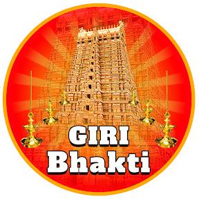 Giri Bhakti