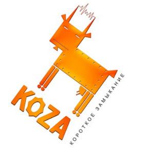 KoZa Харьков