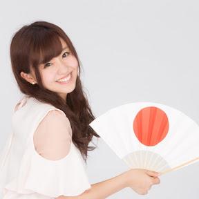 日本に恋してる