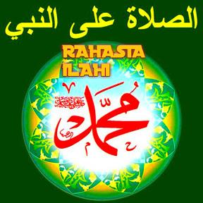 RAHASIA ILAHI