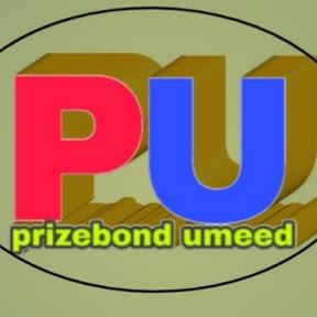 Prizebond Umeed