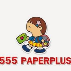 555paperplus