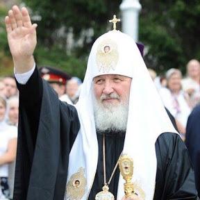 Кирюша Патриарх