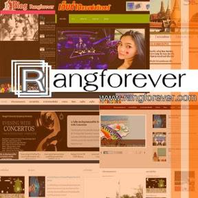 Rangforever Project
