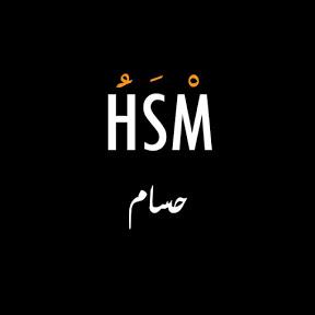 Houssam Kan