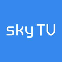 skyTV 스카이티브이