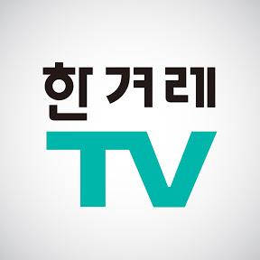 HankyorehTV