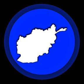 AFGHANISTAN INTERNET TV