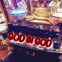 GOD IN GOD