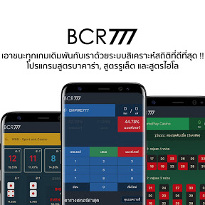 BCR777