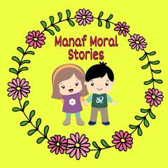 Manaf Moral Stories