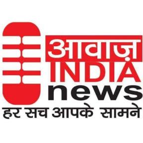 Aawaz India News Rajasthan