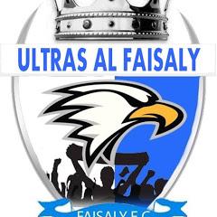 UF13Media