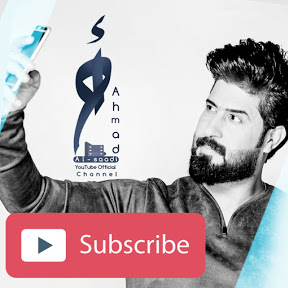 المنشد احمد الساعدي