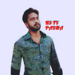 HS TV PABNA অভিনেতা শফিকুল