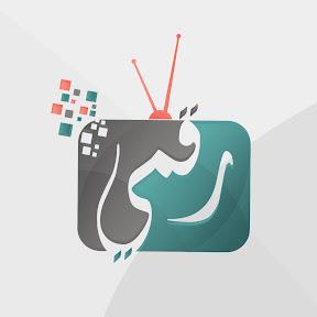 Raqami tv   رقمي