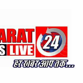 BHARAT NEWS LIVE 24