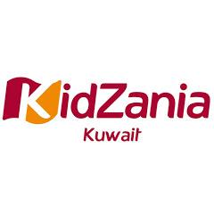 KidZania Kuwait