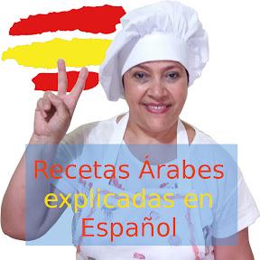 Fatush Español