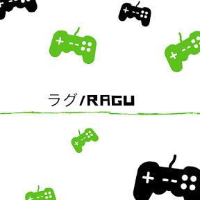 ラグ/ragu