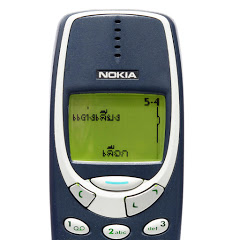 Nokia classic ringtones club