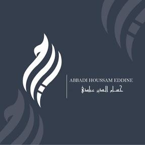 حسام الدين عبادي Abbadi houssem eddine