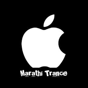 Marathi Trance
