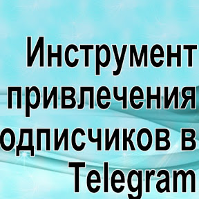 Telegram Soft