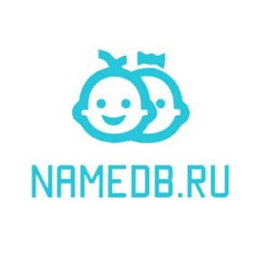 NameDB