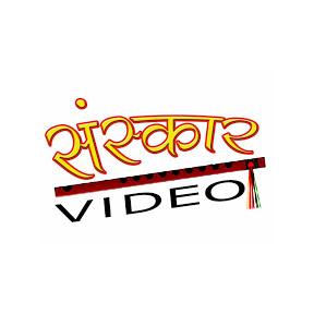 Sanskar Video Status