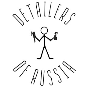 Detailers of Russia