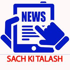 Sach Ki Talash